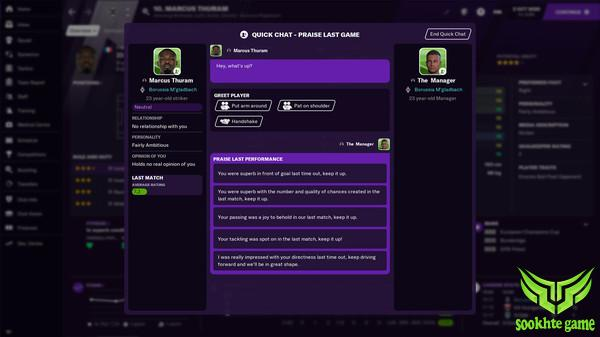 Football Manager 2021 1 4
