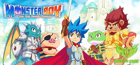 Monster Boy and the Cursed Kingdom header