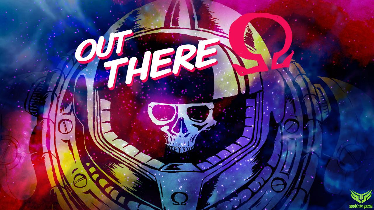 Out There 8