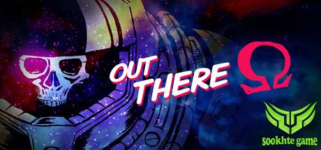 Out There header
